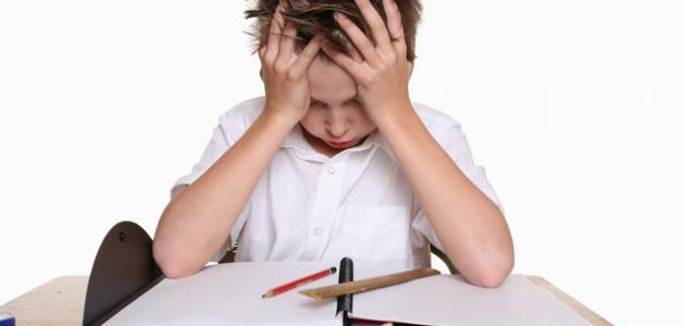 الصفات النفسية للطالب
